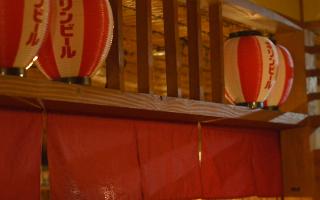昭和レトロで親しみやすい ⼤衆酒場画像